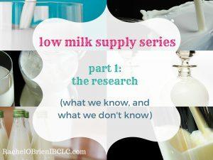 low milk supply breastfeeding research